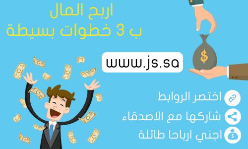 جرافكس روعة من المصمم العربي KingOfSpeed 3nwd-13246501083